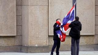Анархия в Обединеното кралство*
