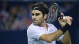 Роджър Федерер с чиста победа срещу Джак Сок