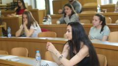Увеличават приема на студенти и докторанти по енергетика, химия и здравни грижи