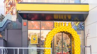 Billa инвестира още 3,2 млн. лв. в два нови магазина