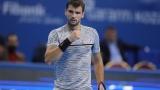 ATP се възхити от успехите на Григор Димитров