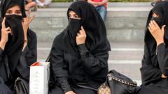 Саудитска Арабия позволи мъжете и жените да наемат общи стаи в хотелите