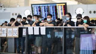 Протестиращи отново готвят блокада на летището в Хонконг