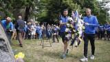 В Левски отбелязаха годишнината подобаващо (ВИДЕО)