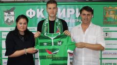 Футболист на Пирин: Венгер ме вдъхновяваше на всяка тренировка, искам да остана в Благоевград