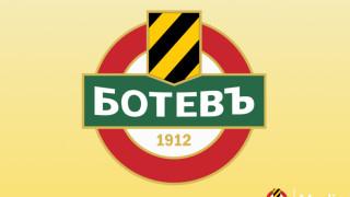 """Ботев (Пловдив) се обърна към общинари за """"Колежа"""""""