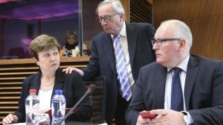 ЕК се допитва до ЕП за наследника на Кристалина Георгиева
