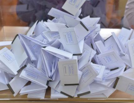 Съдът касира изборите за кмет в община Баните