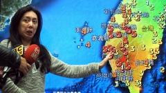 Десетки загинали и стотици ранени при разрушения след силни трусове в Тайван и Непал