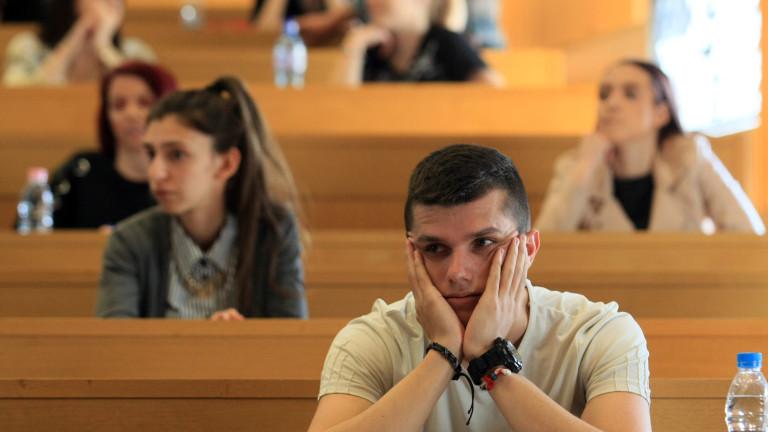 Забелязва се промяна на интереса на кандидат-студентите за чужбина предвид