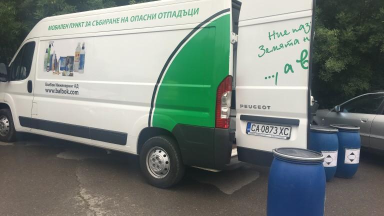 Мобилен пункт ще събира опасни отпадъци в столичните райони