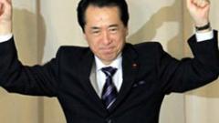 Правителството на Япония подаде оставка