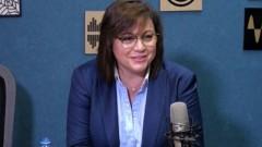 Корнелия Нинова: Как е възможно България да се превърне в сметището на света