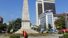 От 29 юли затварят изцяло движението на Руски паметник в София