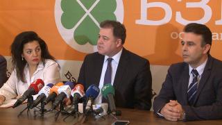 БЗНС: Президентът вреди на мира на Балканите с изказването си за Заев