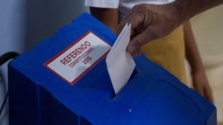 81% от кубинците гласуваха на референдума за нова конституция