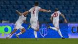 Базел - ЦСКА 1:3 (Развой на срещата по минути)