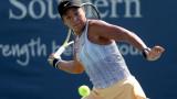 Наоми Осака: Бях нервна, защото много исках да спечеля