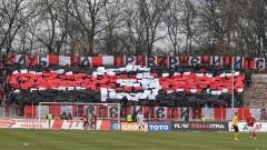 ЦСКА пусна в продажба билетите за 1/4-финала за Купата с Ботев (Вр)