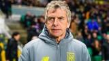 Кристиан Гуркюф ще остане начело на Нант поне до лятото на 2021 година