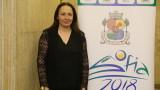 """Евгения Раданова: Много съм щастлива да бъда част от екипа на """"София - европейска столица на спорта"""""""