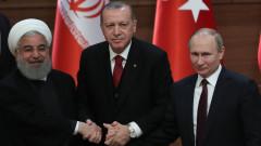 Турция, Иран и Русия призоваха за трайно прекратяване на боевете в Сирия