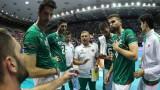 Волейболните национали с петгеймов успех в контрола срещу Сърбия