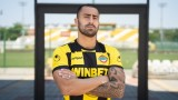 Ботев (Пловдив) пуска утре в продажба новите екипи