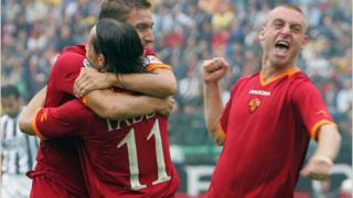 Рома е лидер по показатели