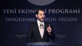 Закъсала Турция остана без министър на финансите