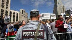 1600 души протестират в Москва срещу полицейския произвол и в подкрепа на Голунов