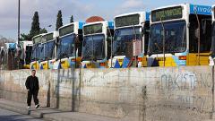 Гърция втори ден в транспортен колапс