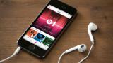 Apple спира iTunes