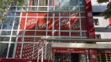 Музеят на ЦСКА ще работи преди мача с Лиепая
