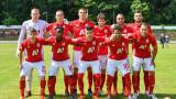 ЦСКА започна контролите с 3:0 срещу Локомотив (Горна Оряховица)