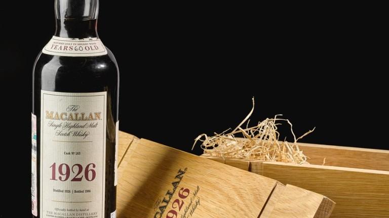 Бутилка шотландско уиски от 1926 година счупи световния рекорд, като