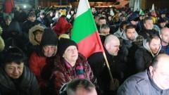 Хиляди се включиха в протеста във Войводиново