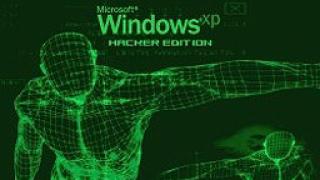 Хакери откриха пролука в графичния код на Windows