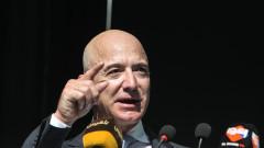 Amazon иска да купи филмовото студио MGM за 9 милиарда долара