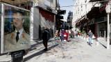 Протести в Сирия срещу условията за живот