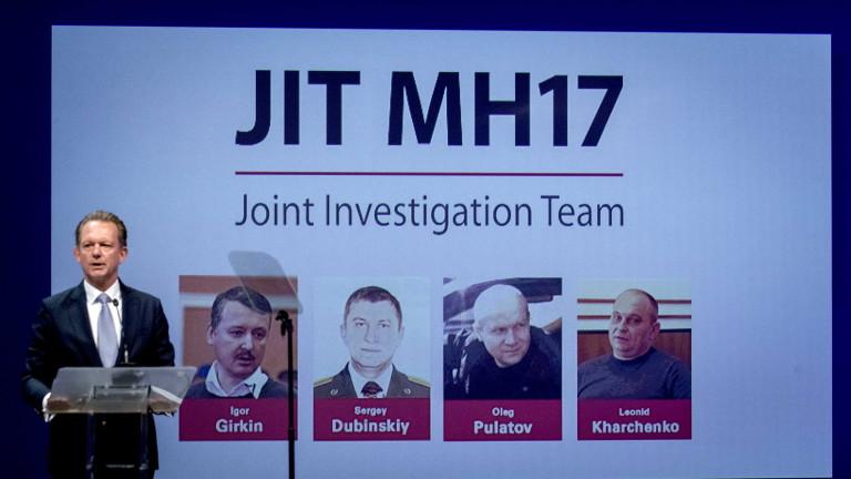 Нидерландия завежда дело срещу Русия в Съда в Страсбург за сваления MH17
