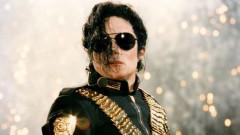 Как завърши битката на наследниците на Майкъл Джексън с данъчните