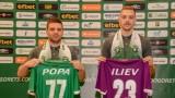 Адриан Попа: Румънците в Лудогорец повлияха на решението ми да подпиша с клуба