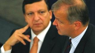Студен евродуш за Македония и Турция