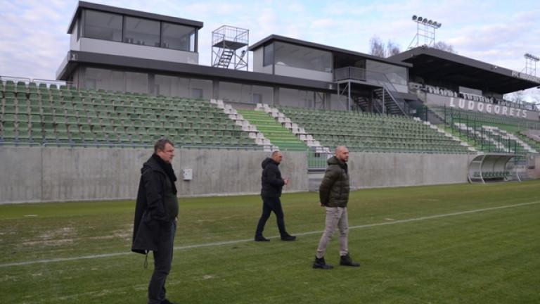Павел Върба проведе първа тренировка с Лудогорец в Разград. В16:00