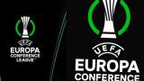 Всички резултати и голмайстори в Лига на конференциите тази вечер