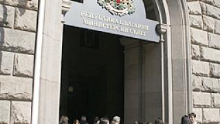 Кабинетът обсъжда законови промени