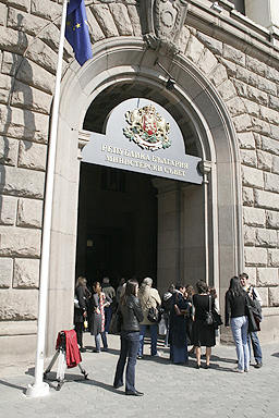 Евроизборите с 2,6 млн. лева по-скъпи от парламентарните