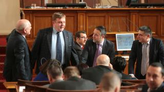 Парламентът се зае да разследва руската и турска намеса в политиката ни
