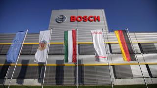 Bosch инвестира €45 милиона в модерен завод в Източна Европа
